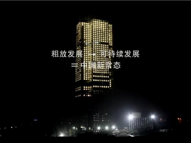 Arranha-céus de 57 andares construído em 19 dias