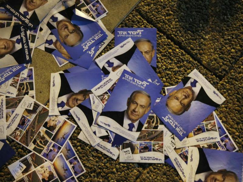Eleições em Israel (REUTERS)