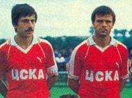 Radi e Mladenov no CSKA Sofia