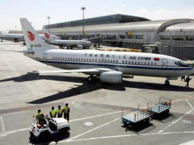Air China (Reuters)