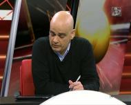 «O maior derrotado da jornada é o Gil Vicente»