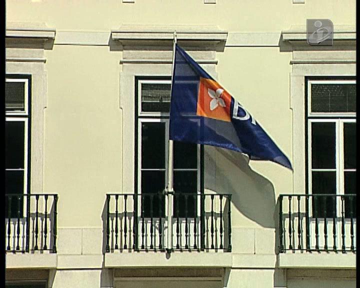 Novo Banco: BPI excluído da compra