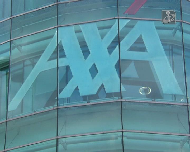 Axa quer despedir 60 a 67 funcionários permanentes