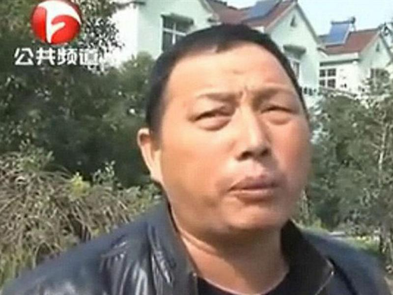 Zhang (Reprodução)