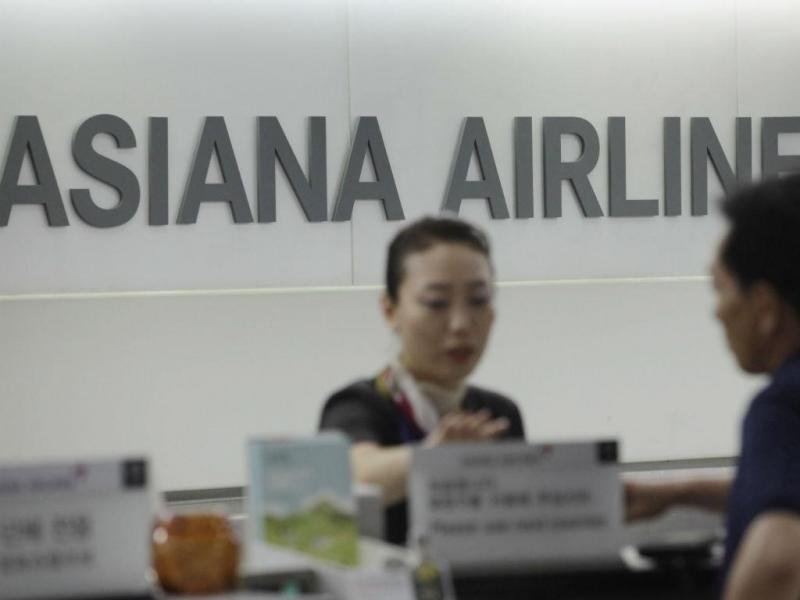 Asiana Airlines (Reuters)
