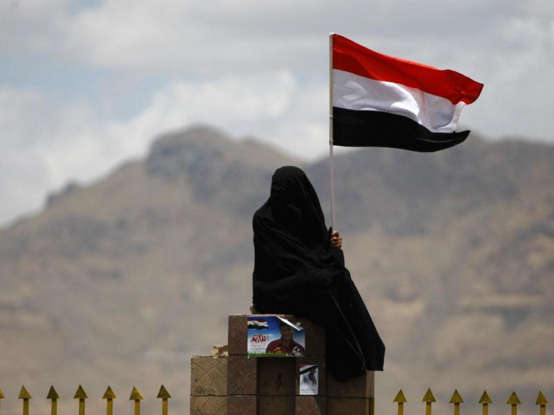 Iémen [Foto: Reuters]
