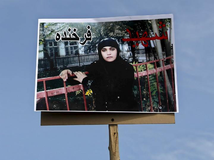 Farkhunda (Reuters)