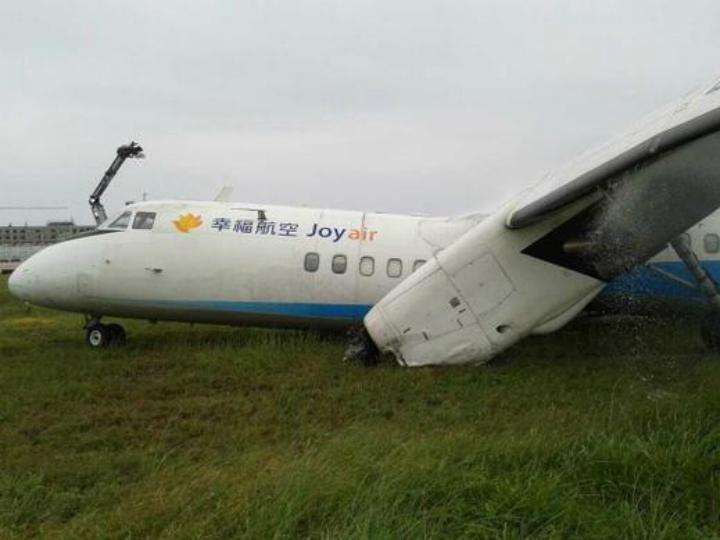 Avião derrapa no aeroporto de Fuzhou [Foto:Twitter]