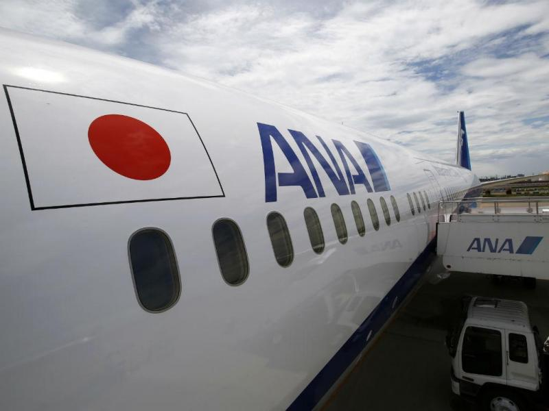 ANA - All Nippon Airways (Reuters)