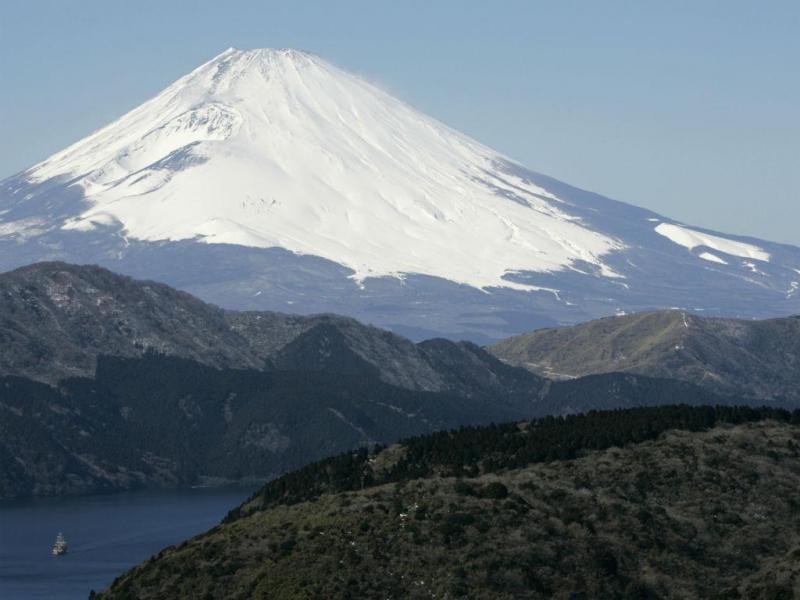 Monte Fuji entra na lista dos locais mais estranhos com wi-fi