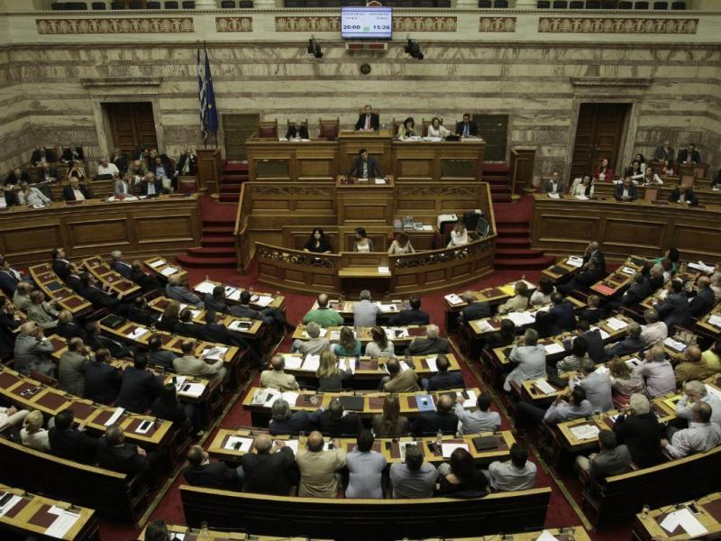 Parlamento Grego [Lusa]