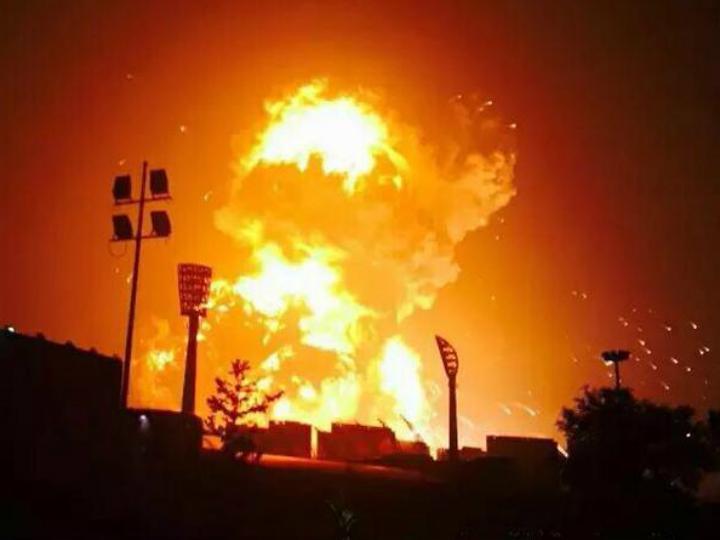 Explosão na China (Foto: China Xinhua News)