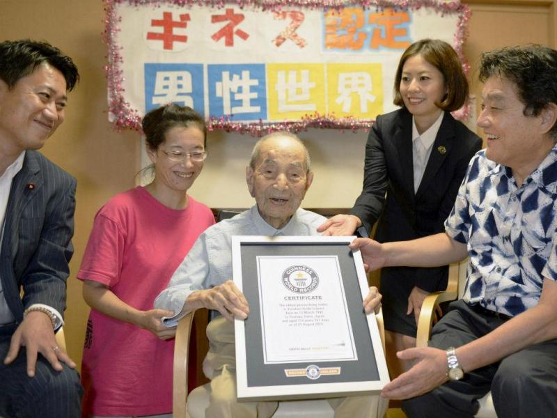 Yasutaro Koide (Reuters)