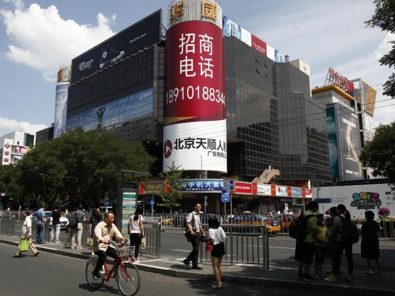 Bolsa de Xangai [Lusa]