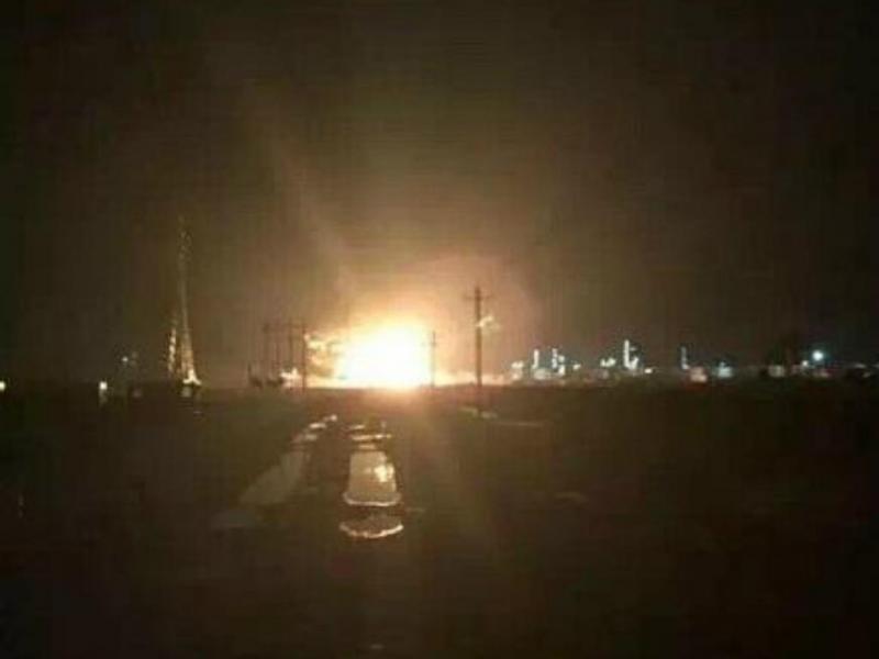 Explosão em Lijin [Twitter]