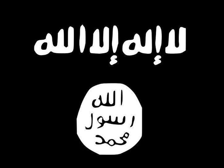Bandeira do Estado Islâmico