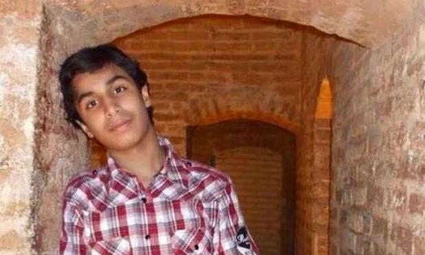 Mohammed al-Nimr foi condenado à decapitação e à crucificação [Foto: Facebook]