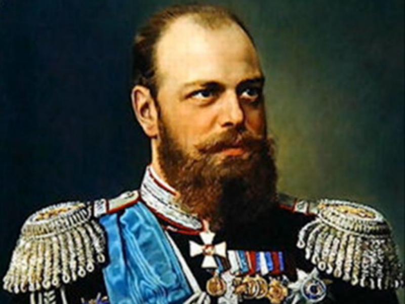 Alexandre III (Foto Reprodução)