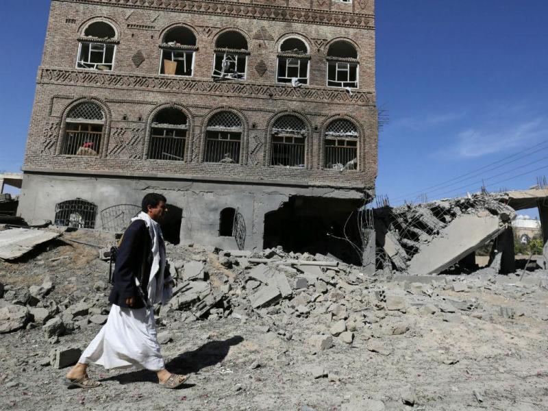 Iémen