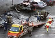 Bomba em Madrid 2002