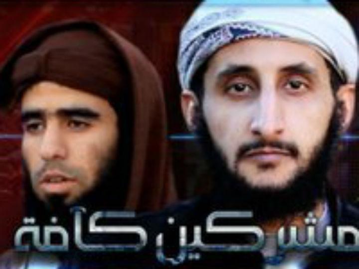 Novo vídeo do Estado Islâmico (Imagem SITE)