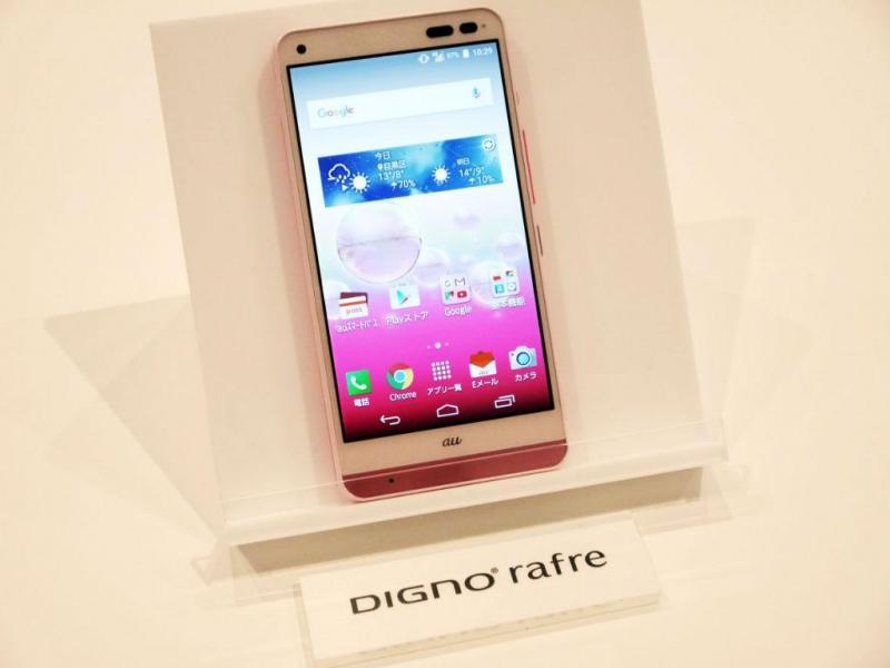 Digno Rafre é um smartphone lavável