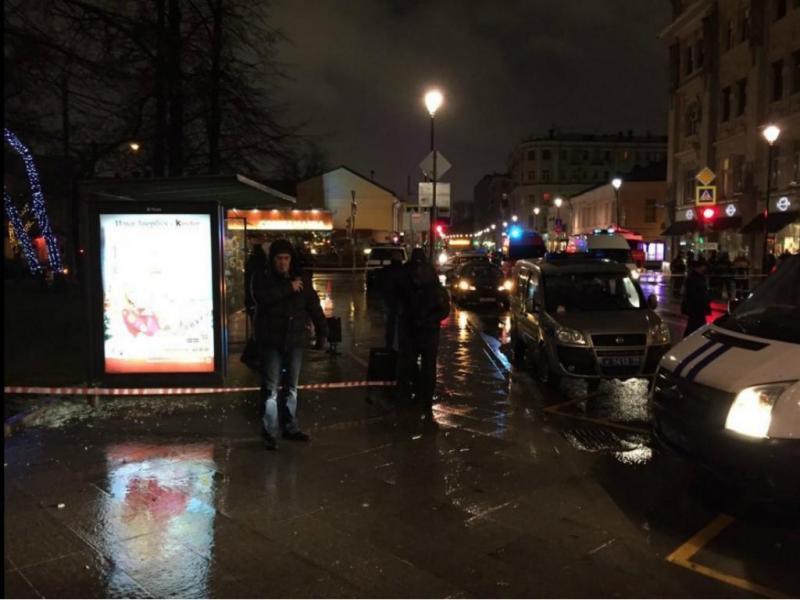Bomba caseira explode em Moscovo