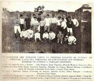Cascais 1888