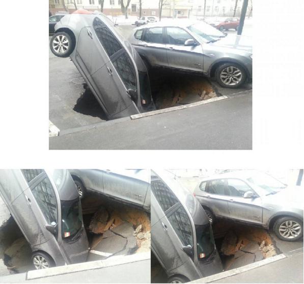 Buraco engole dois carros na Rússia