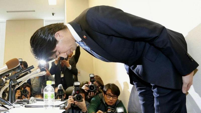 Deputado japonês Kensuke Miyazaki
