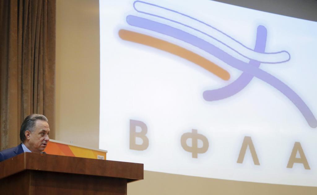 Vitaly Mutko (Reuters)