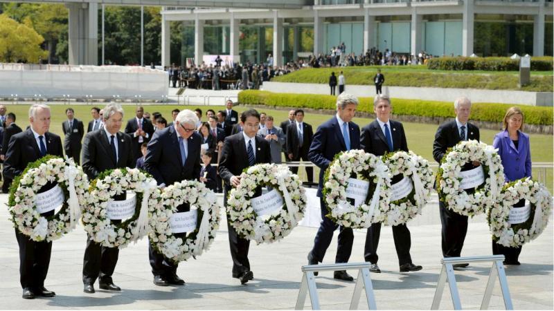 G7 no Japão