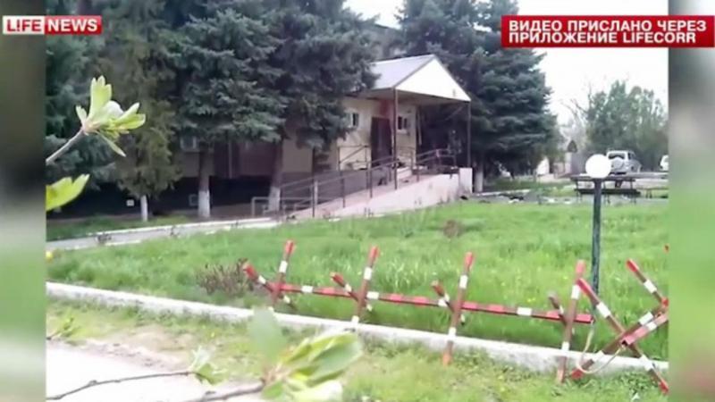 Ataque a esquadra em Stravopol, na Rússia