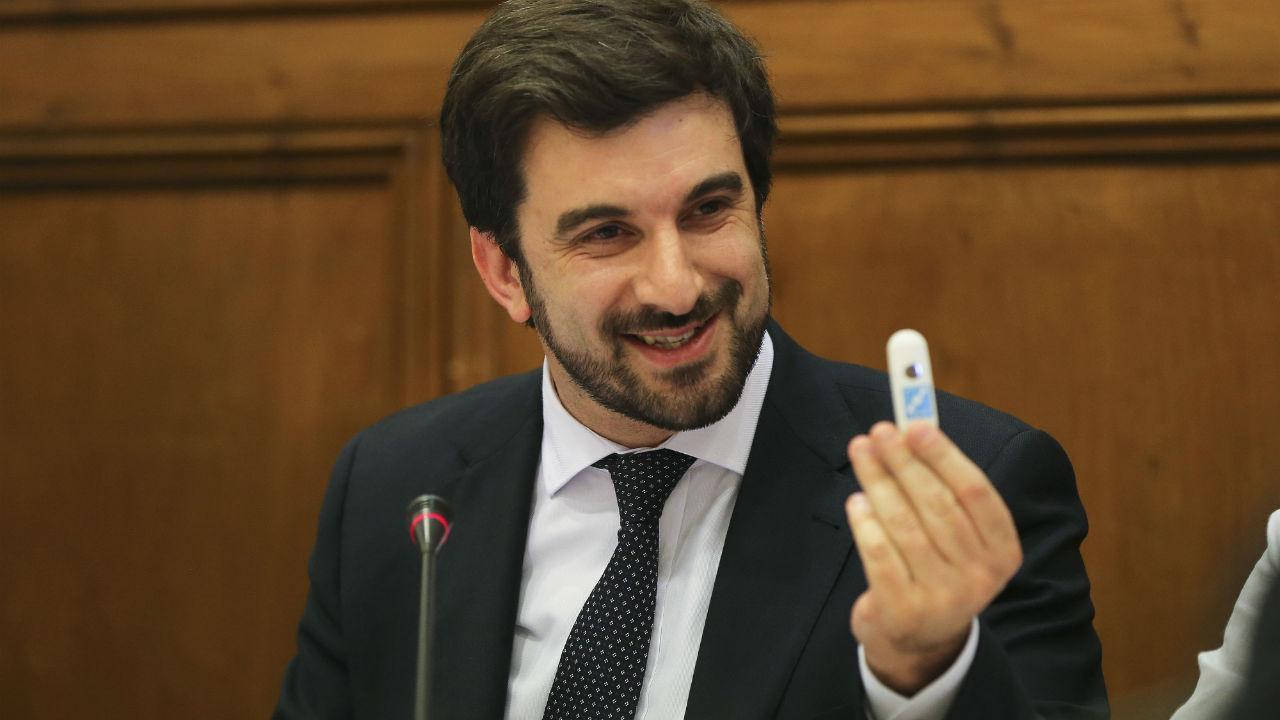 Tiago Brandão Rodrigues