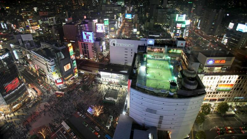 Tokyo, a principal megacidade do mundo
