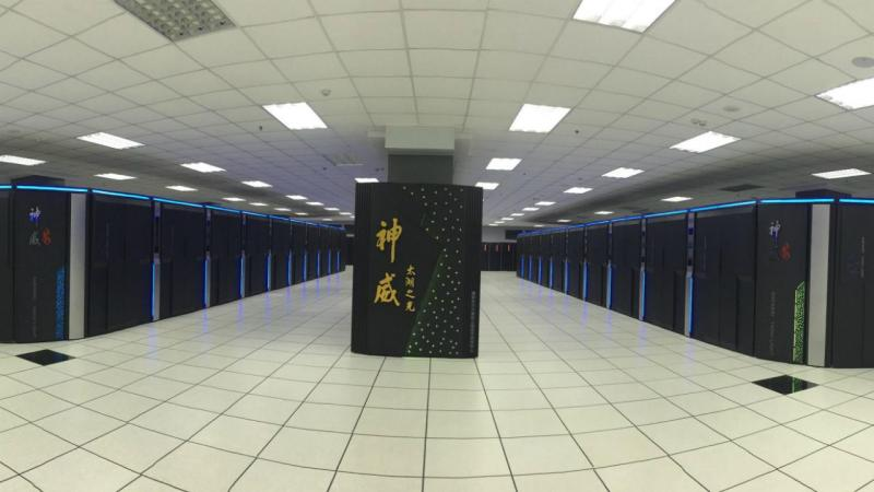 Supercomputador Sunway TaihuLight