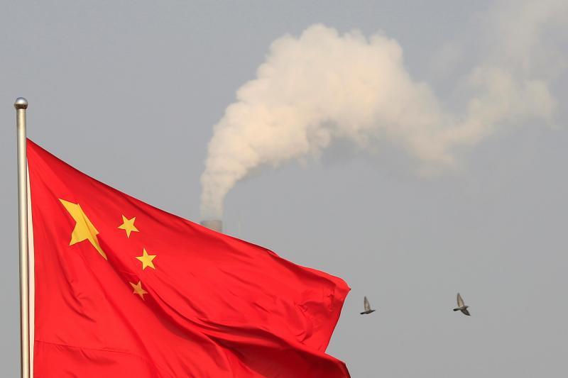 China [Foto: Reuters]