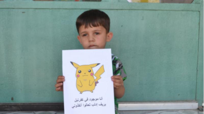Campanha do Exército Livre com crianças sírias