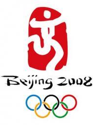 Pequim 2008