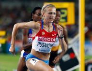 Yulia Rusanova