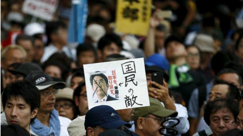 Manifestação em Tóquio