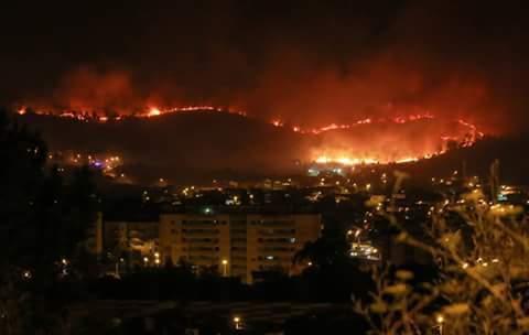 Eu vi: Incêndio em Valongo (Foto enviada por Mariana Reis)