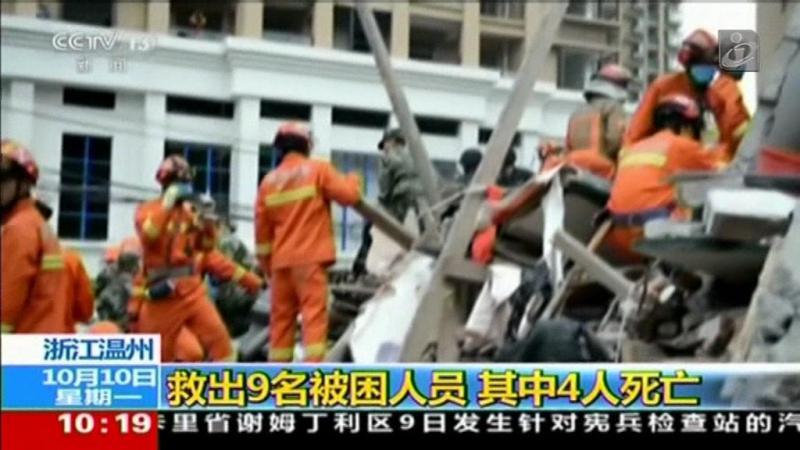 China: colapso de quatro edifícios causa pelo menos oito mortos