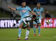 Taça de Portugal: Famalicão-Sporting