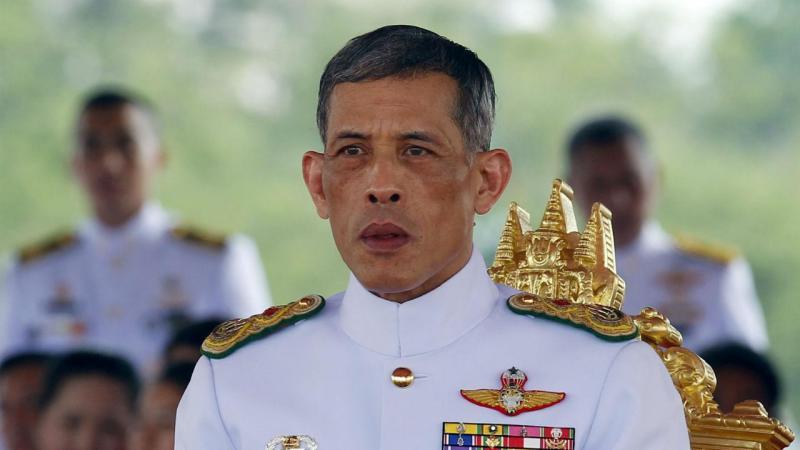 Rei da Tailândia, Maha Vajiralongkorn