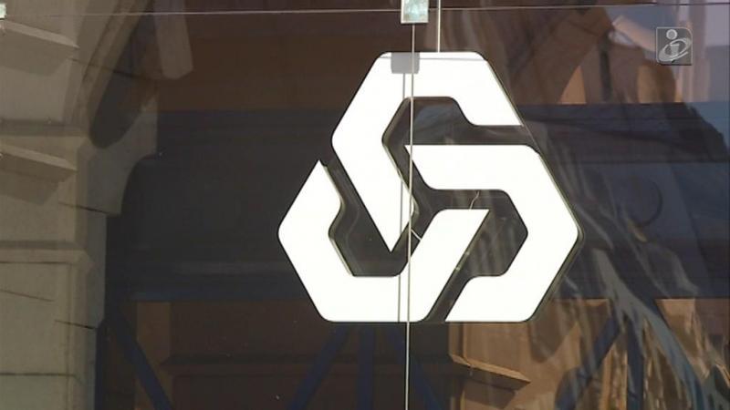 CGD terá registado prejuízos de quase dois mil milhões de euros em 2016