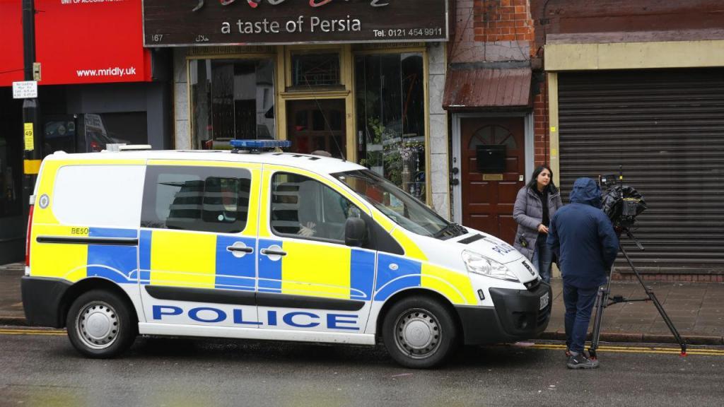 Buscas da polícia britânica