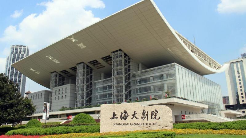 Teatro de Shangai , China