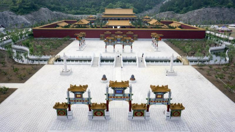 Parque de Yuanmingyuan, Palácio de Verão, Pequim