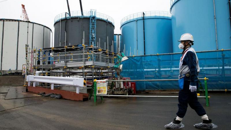 Central  nuclear de Fukushima